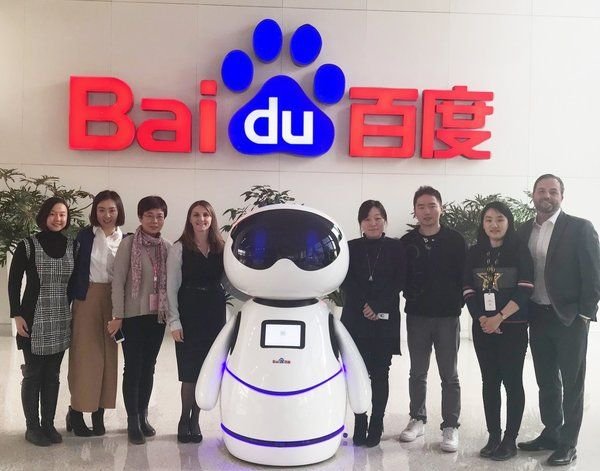 CBaidu and Computershare teams with 'Xiao Du', Baidu's AI robot
